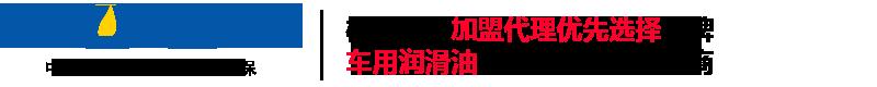 优德w88app日鑫小松科技有限公司